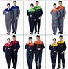 短袖工作服订制 上海工装订做工程服 上海劳保服工作服定做厂家