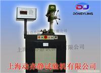 DYL-65型单面立式硬支承平衡机