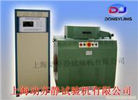 DYL-100型单面立式硬支承平衡机