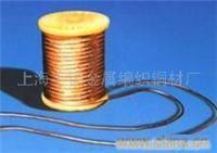 供应软铜天线
