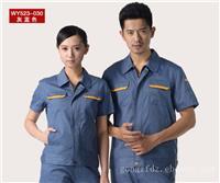 上海夏季工作服厂-夏季工作服厂家