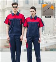 夏季工作服哪家好-上海定做夏季工作服价格-定做夏季工作服
