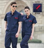 上海夏季工作服定制-定做夏季工作服