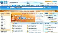 徐州一比多,一比多代理,互联网产品