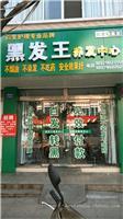 江西新余市康居路店