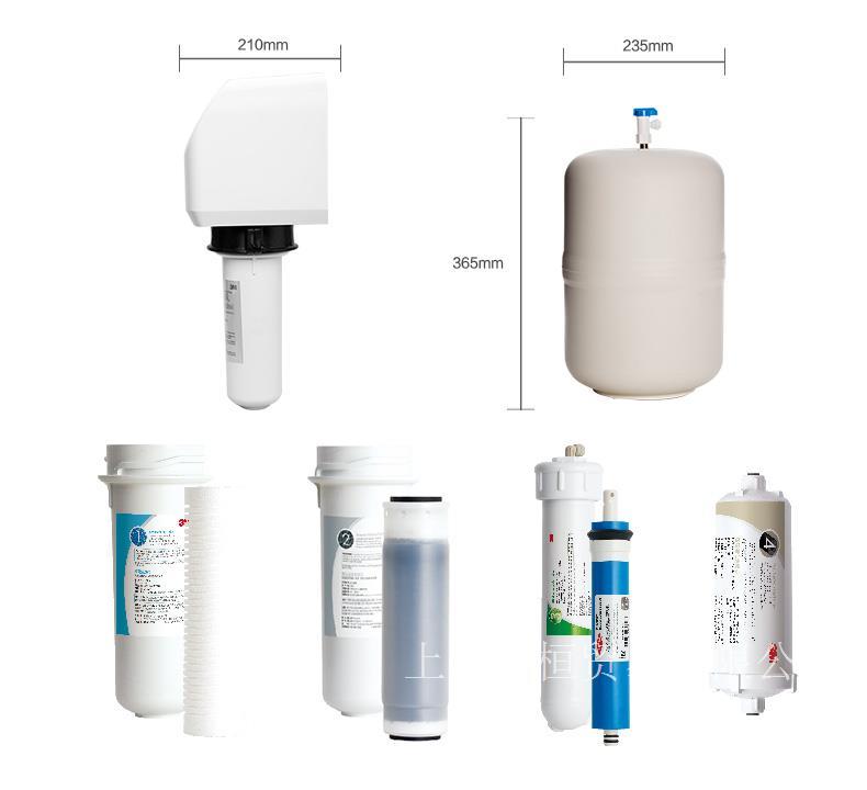 3M极净高效纯水机3M RO75-VH净水器