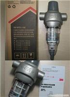 上海3m净水器专卖店 2013新品上市 元旦促销  3M前置反冲洗