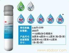 3m净水器 净享2500 2013年新品上市  元旦热卖 3M专卖店