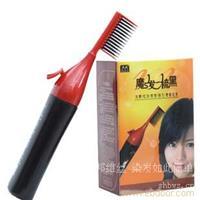 上海邦维丝染发梳-染发梳含染发剂套装