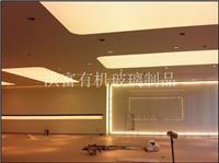 法拉利展厅亚力克安装