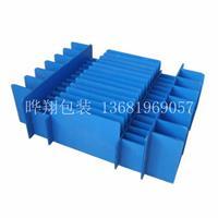 上海中空板-上海晔翔专业生产