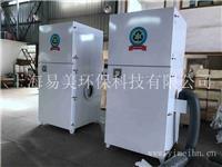 净化器|上海易美环保科技有限公司