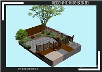 上海庭院绿化工程