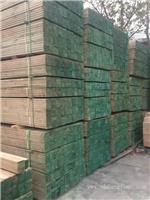 防腐木供应