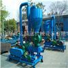 巴中气力型粉煤灰卸车装罐输送机,15吨气力吸送粮食机价格