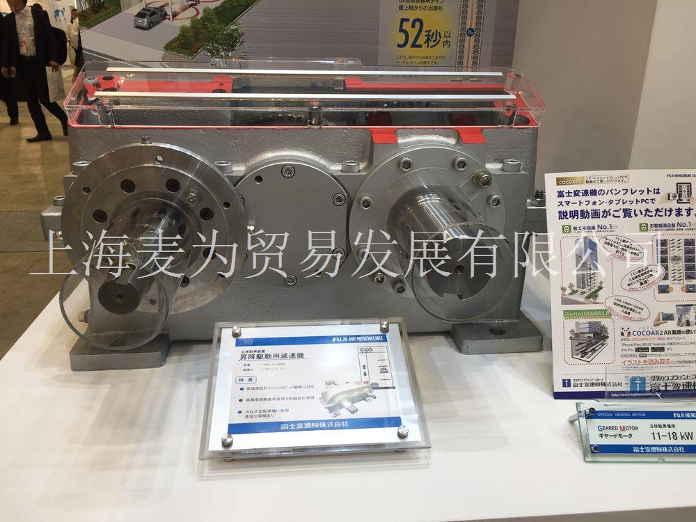 富士减速机