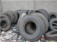 上海出售废旧轮胎价格
