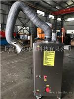 不锈钢材质焊烟净化器