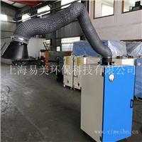 碳钢材质焊烟净化器
