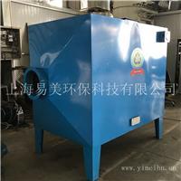 活性炭塔|上海易美环保科技有限公司