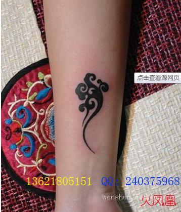 翔云纹身图案大全|hfhws.cn|上海纹身店