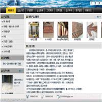 冶金设备供应商