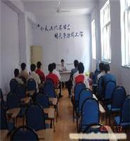 上海劳务有限公司;上海劳动服务有限公司,上海劳务代理公司,上海劳务代理,闵行劳务派遣,