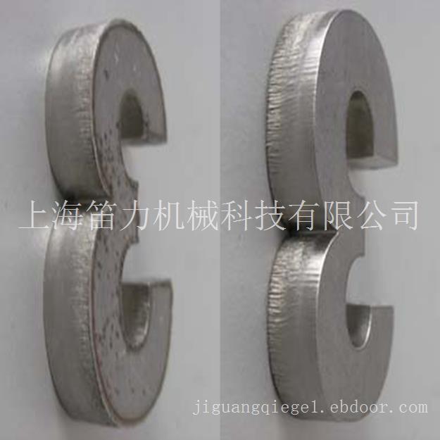 激光切割加工生产-杭州激光切割加工-上海笛力机械科技有限公司