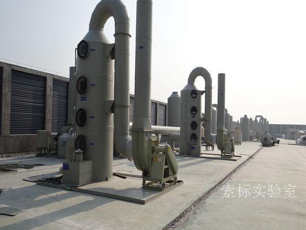 上海实验室通风工程-实验室通风工程-上海实验室通风工程公司