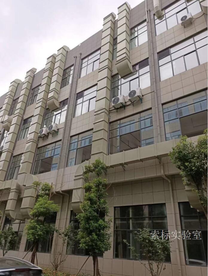 实验室通风系统-上海实验室通风系统改造-上海实验室通风系统
