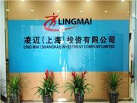 上海注册公司名称要求