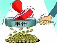 上海司法鉴证业务