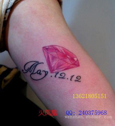钻石纹身图案大全