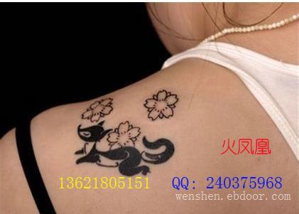 狐狸纹身图案大全|上海纹身店|13621805151