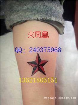 五角星纹身图案大全