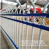 郑州锌钢围墙护栏河南锌钢护栏厂家