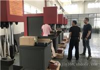 上海睿岑机械设备全自动压铆机厂家