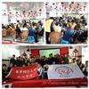 华东理工大学志愿者活动