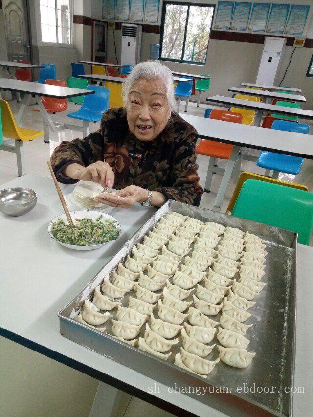 每个月安排在院长者包饺子