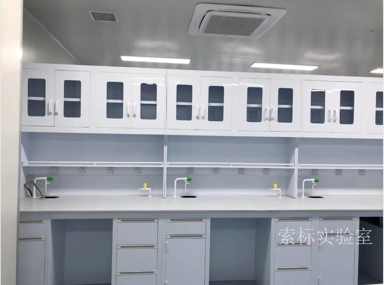 上海PP实验台