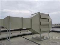 实验室风机-实验室专用风机批发