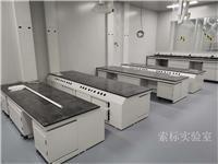 上海全钢实验台-上海全钢实验台价格-全钢实验台厂家