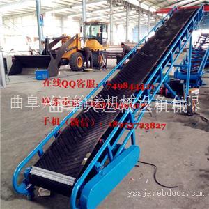 Z字型大倾角格挡输送机厂家 遵化市打包流水线皮带输送机