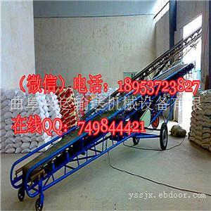 移动爬坡胶带输送机生产厂家 丰南市500-粮食装车爬坡皮带输送机