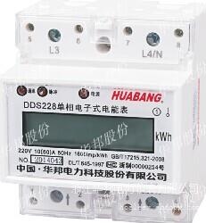 单相导轨式计量电表 可选加485通讯