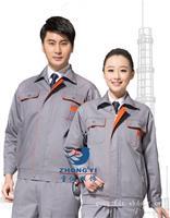 上海工作服订做/订做上海冬季工作服/订做冬天工作服厂家