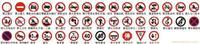 上海禁令标志牌