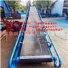 全封闭式带式输送机价格 多用途稻米输送皮带机 吴江市高效方便皮带输送机