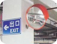 上海室外反光镜