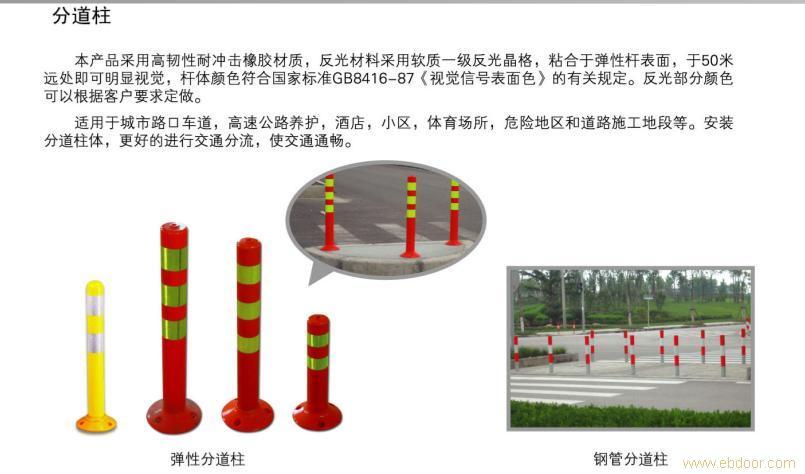 上海钢管分道柱